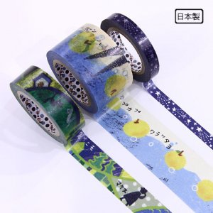 A Story Masking Tape マスキングテープ3巻セット[宮沢賢治セットE]