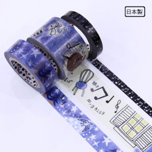 A Story Masking Tape マスキングテープ3巻セット[宮沢賢治セットF]