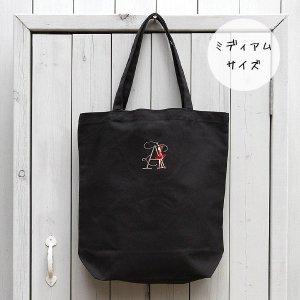 Balletイニシャル 刺繍トートバッグ ミディアムサイズ[カラー:ブラック]