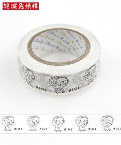【ゆうパケット対応】絶滅危惧種 マスキングテープ(15mm幅)[KIUI2]