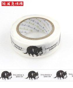 【ゆうパケット対応】絶滅危惧種 マスキングテープ(15mm幅)[TASUMANIADEBIRU2]