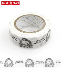 【ゆうパケット対応】絶滅危惧種 マスキングテープ(15mm幅)[BORUNEOORANUTAN2]