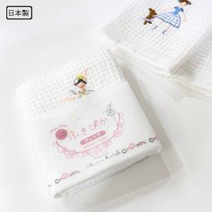 ふきぴかフェッテ 刺繍タイプ[白鳥の湖]