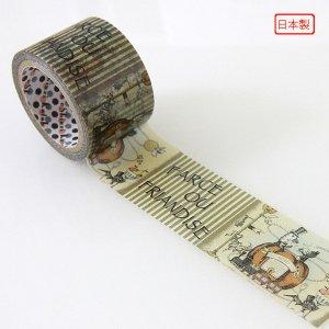 【期間限定】ハロウィン マスキングテープ Wide 28mm幅[コルテ・アンカ]