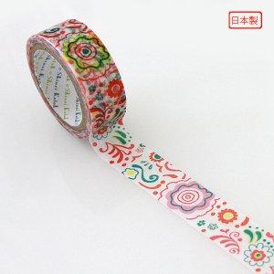 【期間限定】ハロウィン マスキングテープ 15mm幅[カラベラ]