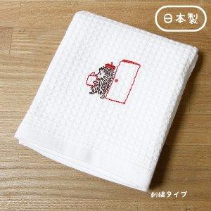 ふきぴか 刺繍タイプ[ハリネズミの読書]