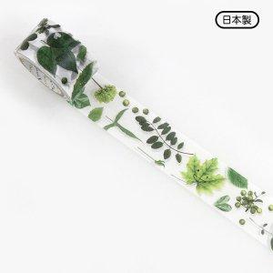 Wideマスキングテープ(27mm幅)[Leaves]