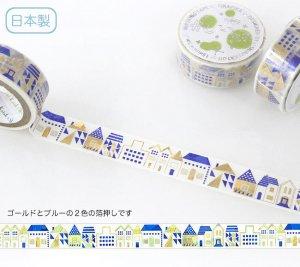 【ゆうパケット対応】トレペデコレーションテープ-きらぴか-[Houses]