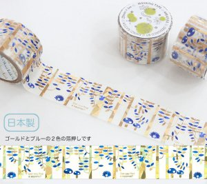 トレペデコレーションテープ-きらぴか- 27mm幅[Forest2]