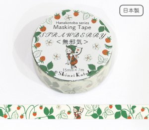 【ゆうパケット対応】花言葉マスキングテープ(15mm幅)[STRAWBERRY-無邪気-]