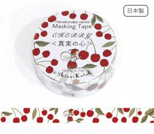 【ゆうパケット対応】花言葉マスキングテープ(15mm幅)[CHERRY-真実の心-]