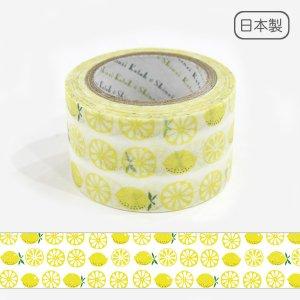 Wideマスキングテープ(27mm幅)[lemon]