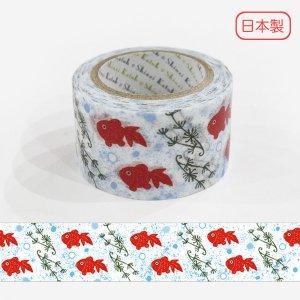 いろは和紙テープ(27mm幅)[金魚鉢]