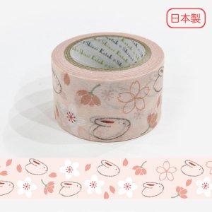 いろは和紙テープ(27mm幅)[さくらとうさぎ]
