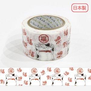 いろは和紙テープ(27mm幅)[福まねき]