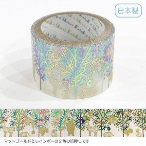 トレペデコレーションテープ-きらぴか- 27mm幅[Forest 1]