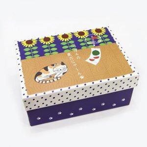 ロイヤルボックス[猫と夕涼み]
