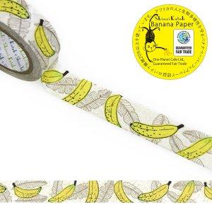 【ゆうパケット対応】ばななぺーぱーTape[banana](15mm幅)