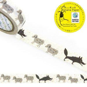 【ゆうパケット対応】ばななぺーぱーTape[羊と狼](15mm幅)