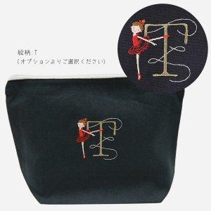 Balletイニシャル 刺繍ポーチ[T]