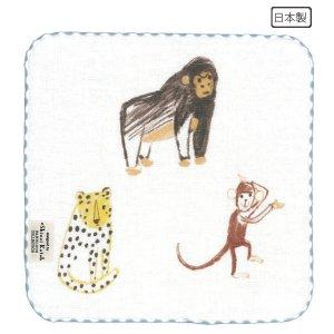 動物園 タオルチーフ[ジャンボリー]