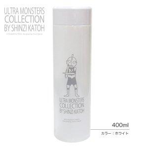 ウルトラマン ウルトラライトボトル 400ml[ウルトラマン]