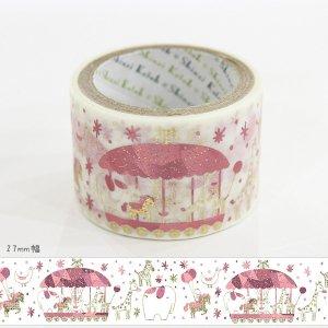 きらぴかマスキングテープ27mm幅[Merry-go-round]