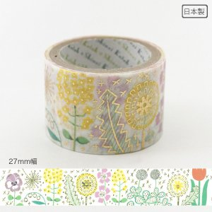 きらぴかマスキングテープ 27mm幅[Spring Flower]