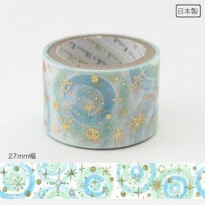 きらぴかマスキングテープ 27mm幅[きらめく海]