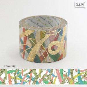 きらぴかマスキングテープ 27mm幅[Brilliant]
