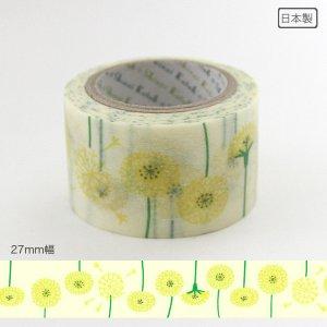いろは和紙テープ(27mm幅)[日本たんぽぽ]