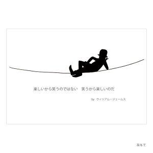 シンジカトウオンライン限定ポストカードコレクション30