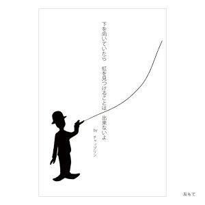 シンジカトウオンライン限定ポストカードコレクション32