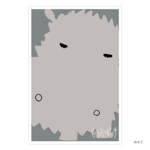 シンジカトウオンライン限定ポストカードコレクション34