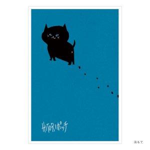 シンジカトウオンライン限定ポストカードコレクション39