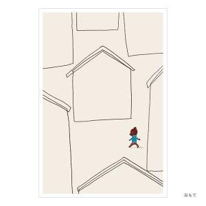 シンジカトウオンライン限定ポストカードコレクション86