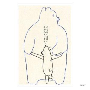 シンジカトウオンライン限定ポストカードコレクション109