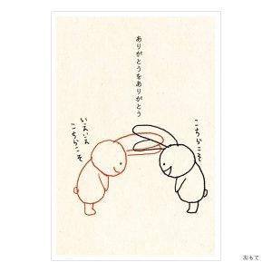 シンジカトウオンライン限定ポストカードコレクション110