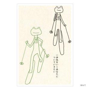 シンジカトウオンライン限定ポストカードコレクション111