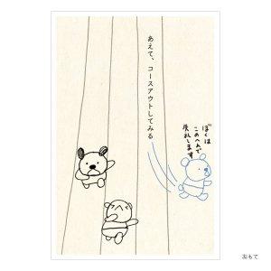 シンジカトウオンライン限定ポストカードコレクション112