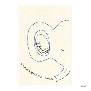 シンジカトウオンライン限定ポストカードコレクション121