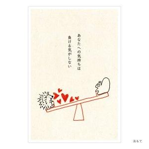シンジカトウオンライン限定ポストカードコレクション123