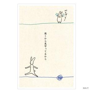 シンジカトウオンライン限定ポストカードコレクション124