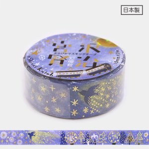 【ゆうパケット対応】きらぴかマスキングテープ(15mm幅)[よだかの星]