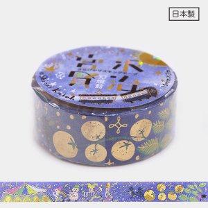 【ゆうパケット対応】きらぴかマスキングテープ(15mm幅)[黄いろのトマト]