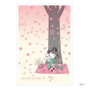 シンジカトウオンライン限定ポストカードコレクション125