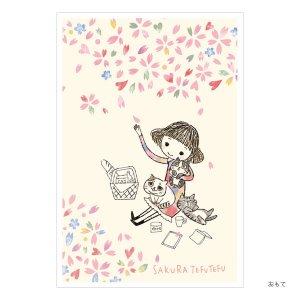 シンジカトウオンライン限定ポストカードコレクション126