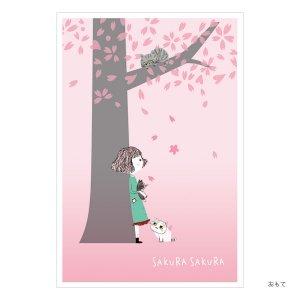 シンジカトウオンライン限定ポストカードコレクション127