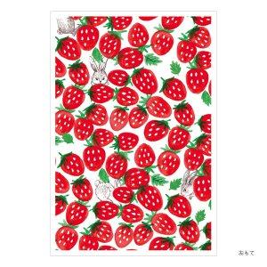シンジカトウオンライン限定ポストカードコレクション143