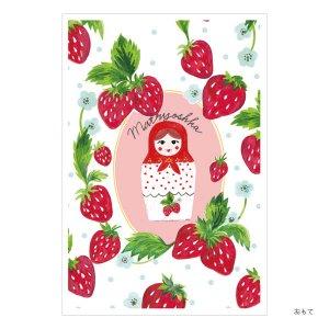シンジカトウオンライン限定ポストカードコレクション144